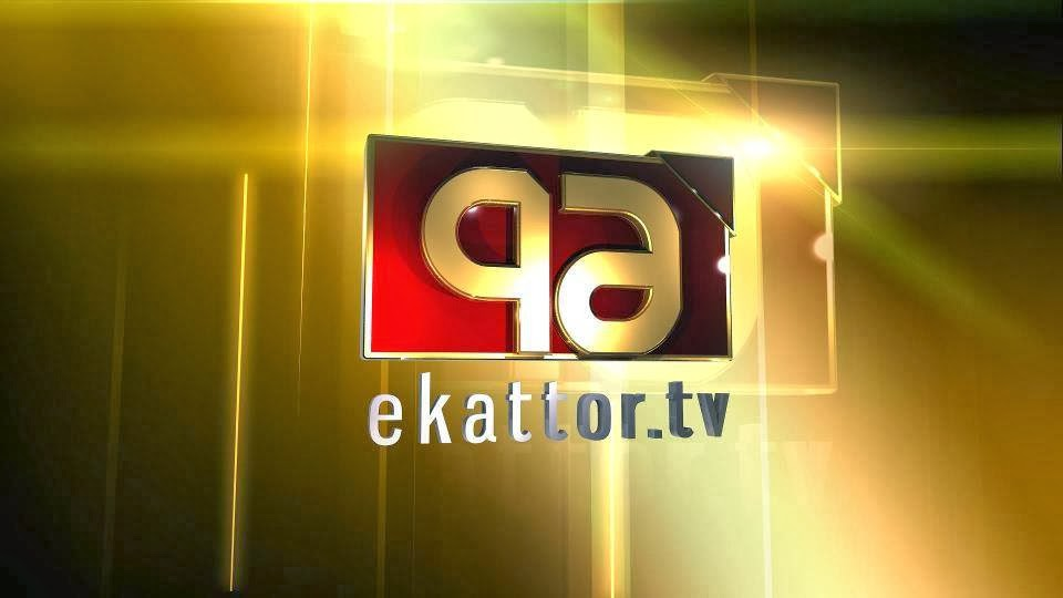 Logo of Ekattor Television