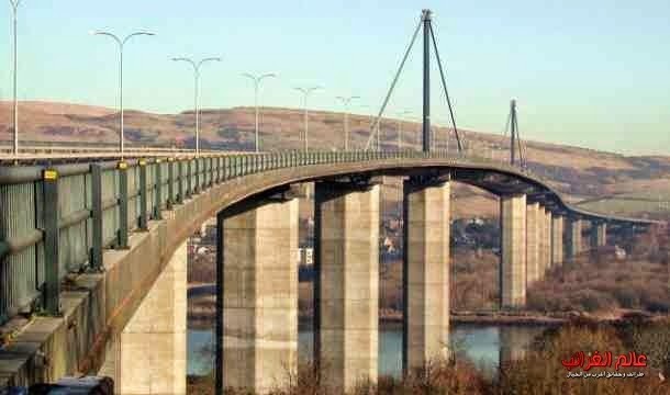 جسر أرسكين