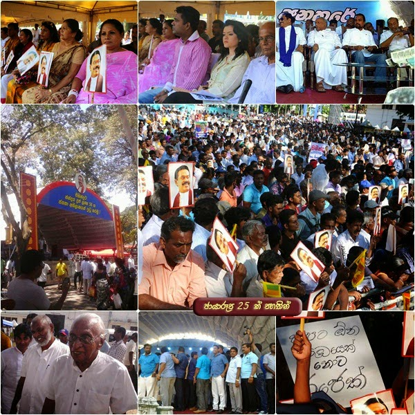 http://www.gossiplanka.mobi/2015/03/wimal-and-clans-kandy-meeting.html