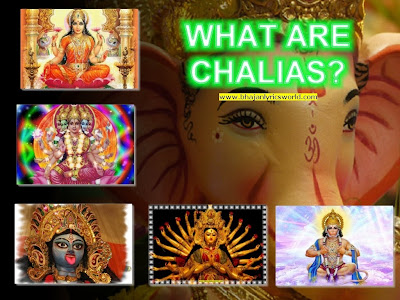 What are Chalisas?