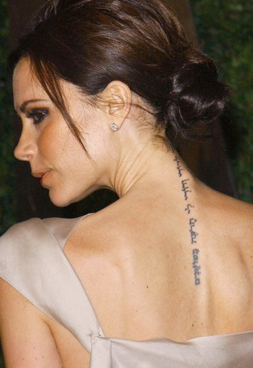 Girls Celebrity Tattoos Designs Ideas 2012 2013