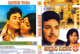 Kasturi Nivasa(1971) Kannada Mp3 Songs Download