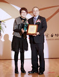 Mr. Su receives  2012 US CHINA OUTSTANDING CONTRIBUTION AWARD by the US China Business Association