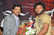 Meera Movie Audio release function photos-thumbnail-16