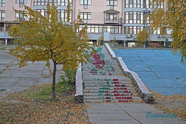 "Лестница-вышиванка в парке ""Наталка"""