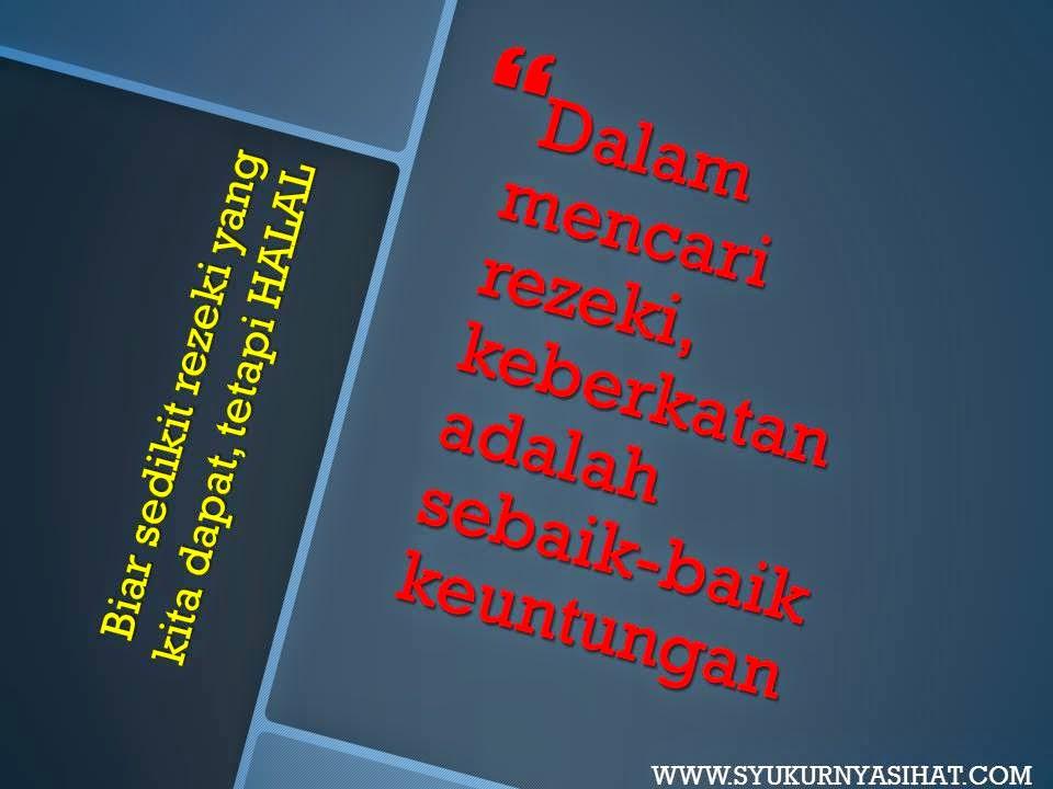 5 Kata-Kata Hikmah Tentang Rezeki