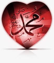 Selawat dan Salam Ke Atas Junjungan Mulia Nabi Muhammad SAW