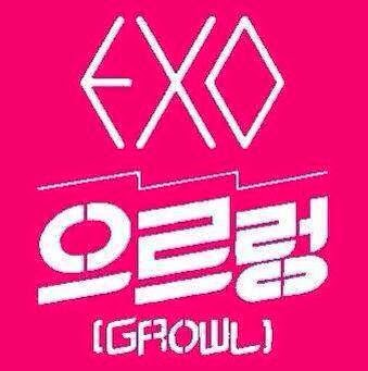 EXO – 으르렁 Growl