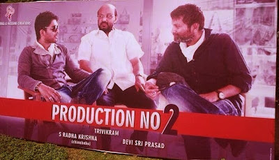 Allu Arjun - Trivikram Movie Loaction Shifted