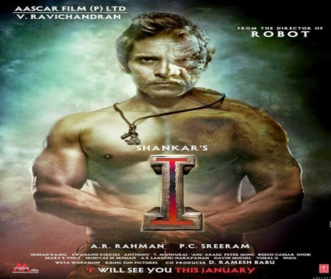Ai (2015) DVDScr Tamil Full Movie Watch Online Free