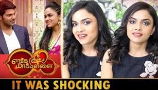 EVM   Seetha Lakshmi Interview