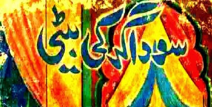 http://books.google.com.pk/books?id=dSN8AgAAQBAJ&lpg=PA1&pg=PA1#v=onepage&q&f=false