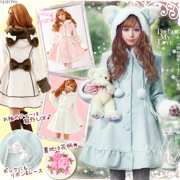 Inspiração, winter, Crazy and Kawaii Desu, cute, dress, Gyaru, kawaii, Kawaii Desu, Kawaii outfits, Lolita, Moda Kawaii, Ulzzang, winter,