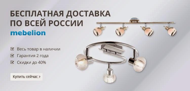 Официальный поставщик и крупнейший сертифицированный дилер европейских и отечественных брендов.