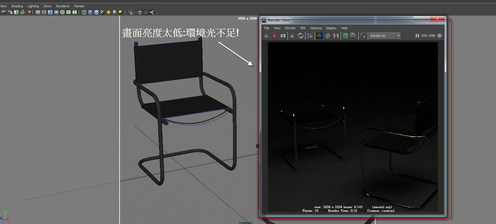 Chair MR Render 016