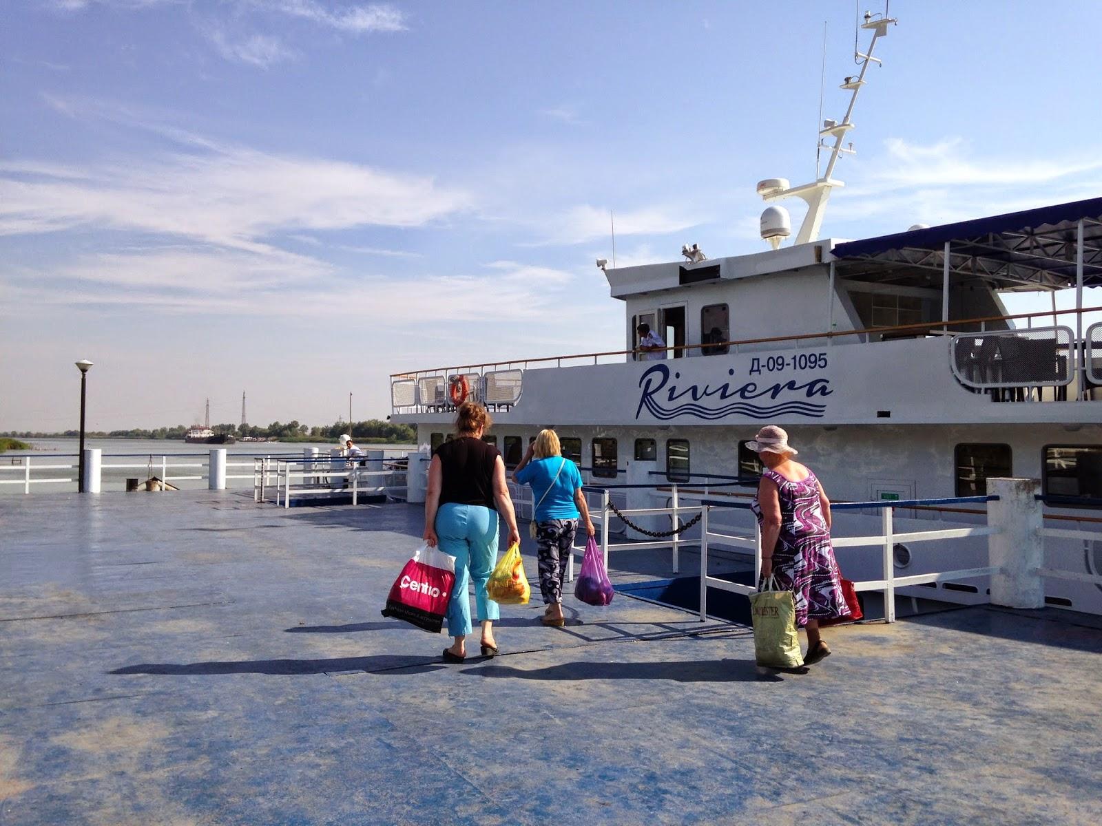 Port_Starocherkasska