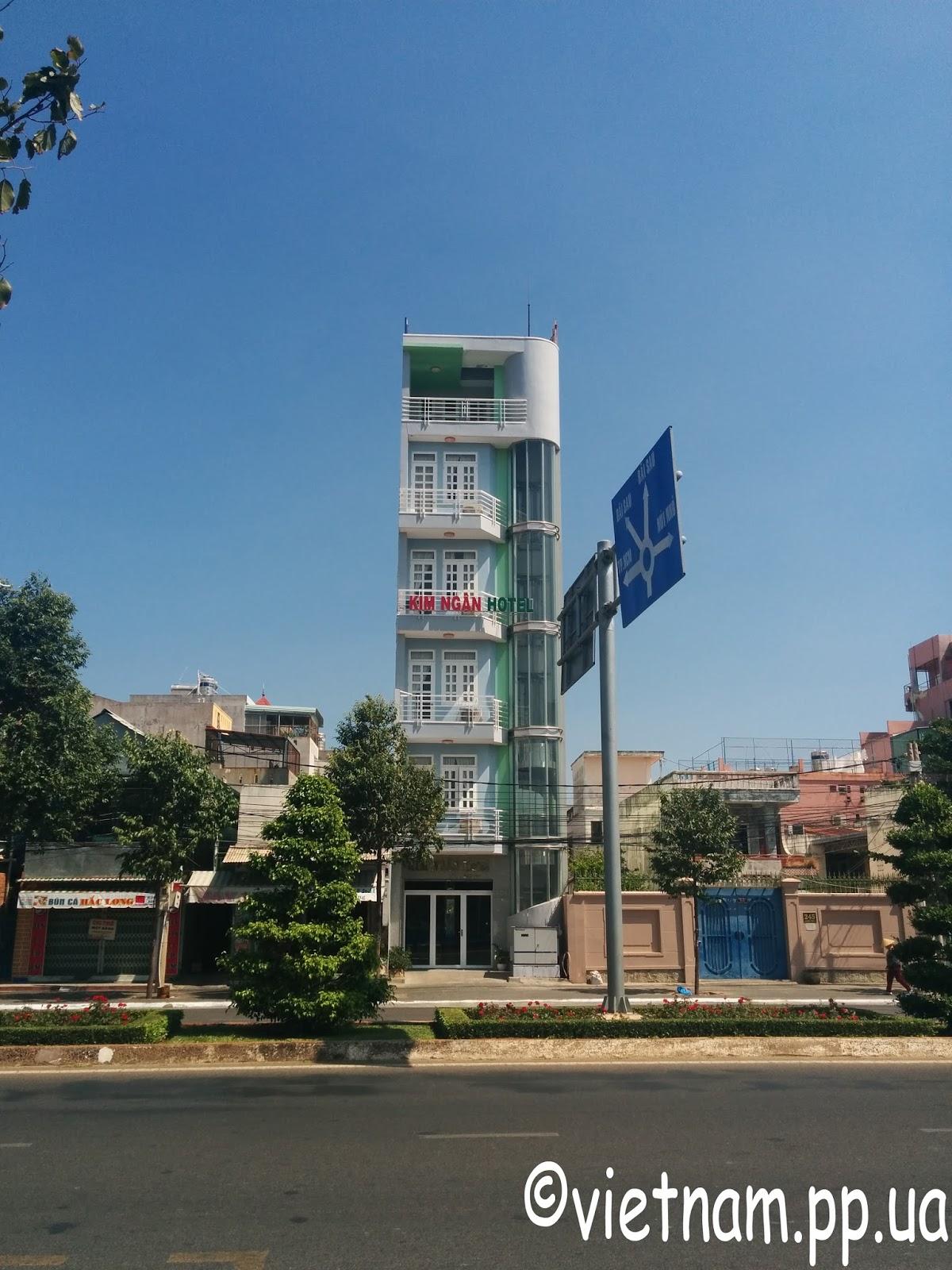 отели вунгтау вьетнам