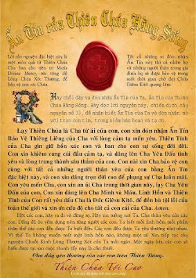 Ấn Tín Thiên Chúa Hằng Sống Bảo Vệ Bạn Và Gia Đình