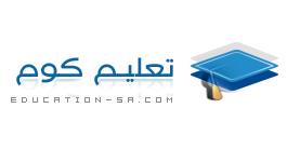 تعليم كوم - Education com