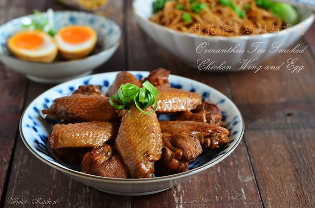 ... wings tea smoked chicken wings tea smoked chicken wings tea smoked