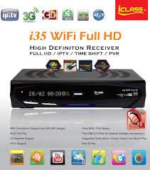Atualizacao do receptor Iclass I35 Wifi Full HD V24112015