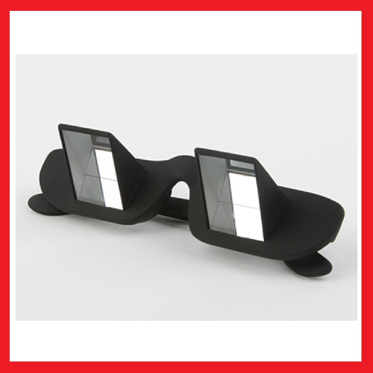 cadeaux 2 ouf id es de cadeaux insolites et originaux des lunettes pour lire couch. Black Bedroom Furniture Sets. Home Design Ideas