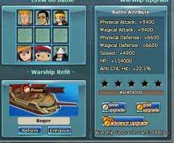 Pockie Pirates Warships