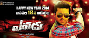 Ram Charan's Yevadu movie HQ Wallpapers New posters-thumbnail-13
