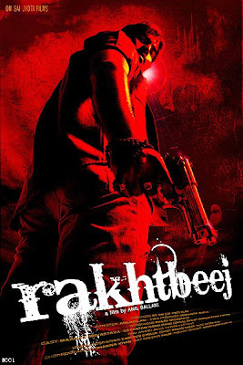 Rakhtbeej Movie Mp3 Download