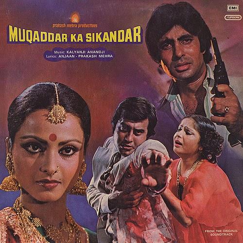 O Meri Jaan Song Download: Free Download Telugu Tamil Hindi Mp3 Songs: MUQADDAR KA