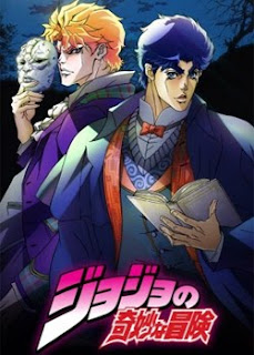 JoJo's Bizzare Adventure the Animation 1 Español