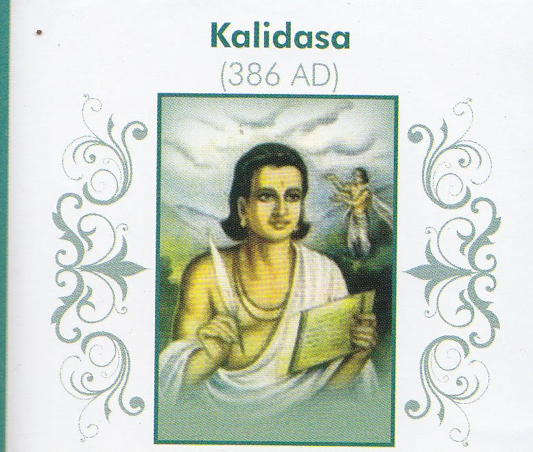 play analysis shakuntala by kalidasa