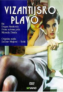Vizantijsko plavo (1993) [Vose]