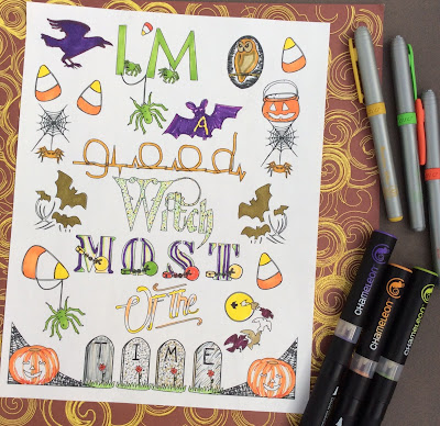 I'm a good witch most of the time adult coloring page quote Halloween Stefanie Girard