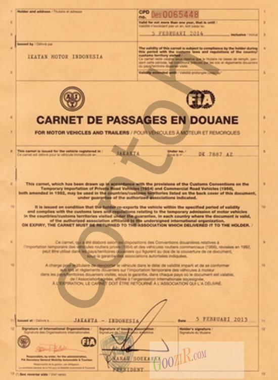 contoh CPD Carnet