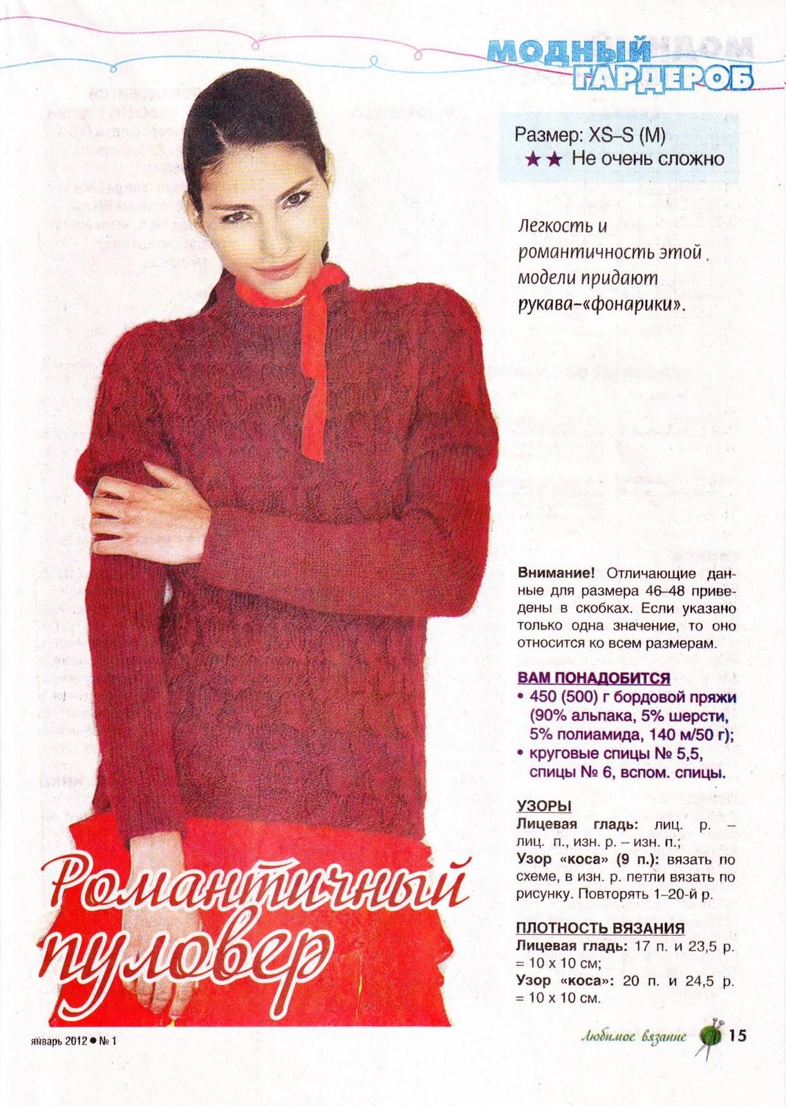 Для себя любимой Ольга Советы для ухоженных женщин на 33