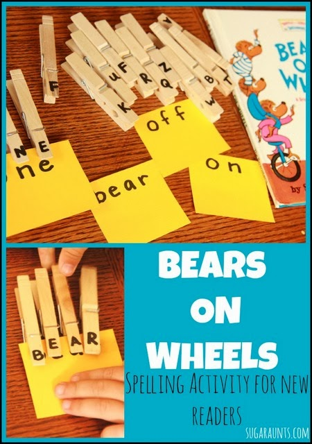 Beginner readers can practice fine motor skills while doing this sight word activity for Bears On Wheels.