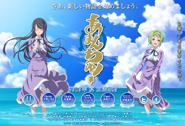 Manga 'Amanchu!' Akan Dapatkan Adaptasi Anime Pada Musim Panas 2016