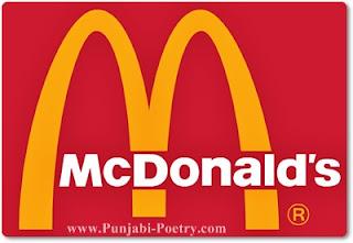 Kal Saheli Dhake Naal McDonald Lai Gayi