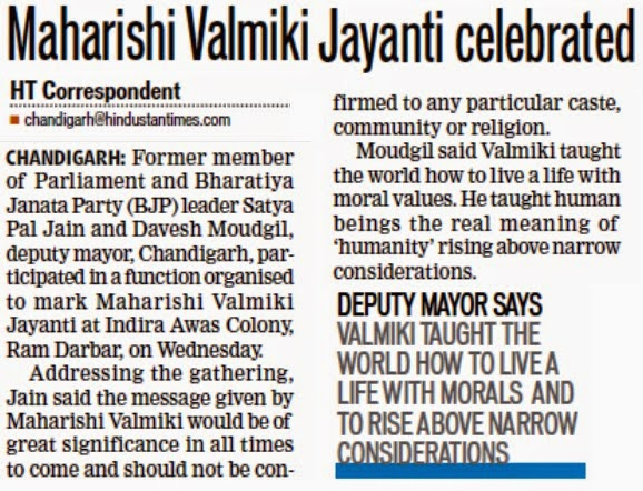 Ex-MP Satya Pal Jain and Davesh Moudgil, Deputy Mayor Chandigarh participated in a function organised to mark Maharishi Valmiki Jayanti at Indira Awas Colony, Ram Darbar on Wednesday.