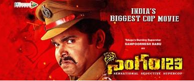 Singham 123 (2015) Full Telugu Movie Watch Online And Download Free HD