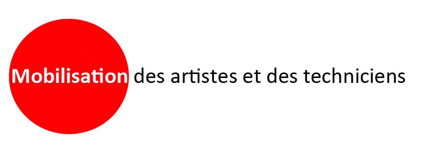 Mobilisation des artistes et des techniciens
