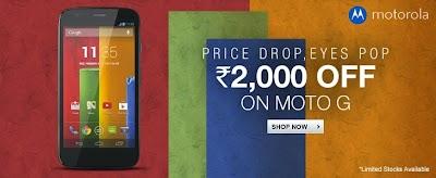 Flipkart Raises $1 Billion, Among The Largest In India- History of Flipkart