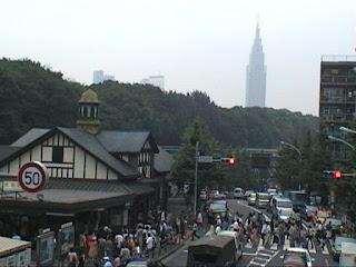 Harajuku station tokyo