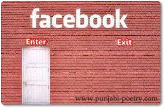 Facebook - Enter - Exit
