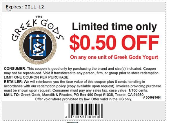 Yogurt coupons printable