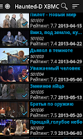 Yatse - Windows XBMC Remote - список серий