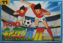 "Movie 2: ""Captain Tsubasa: Ayaushi, Zen Nippon Jr"""