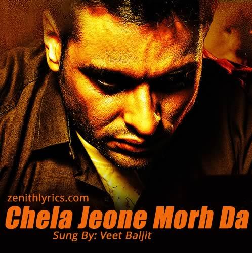 Chela Jeone Morh Da Lyrics - Rupinder Gandhi The Gangster