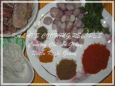 Simple Country Chicken Gravy / Nattu Kozhi Gravy Ingredients